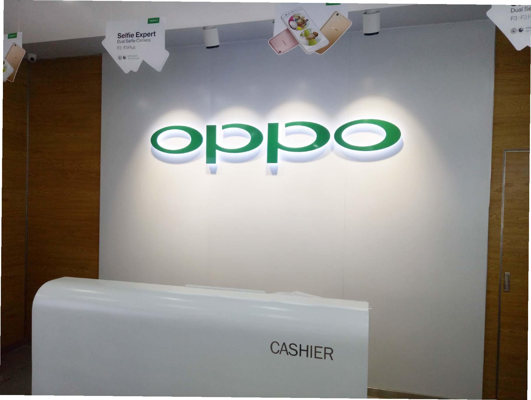 OPPO Showroom | OPPLE Lighting Global