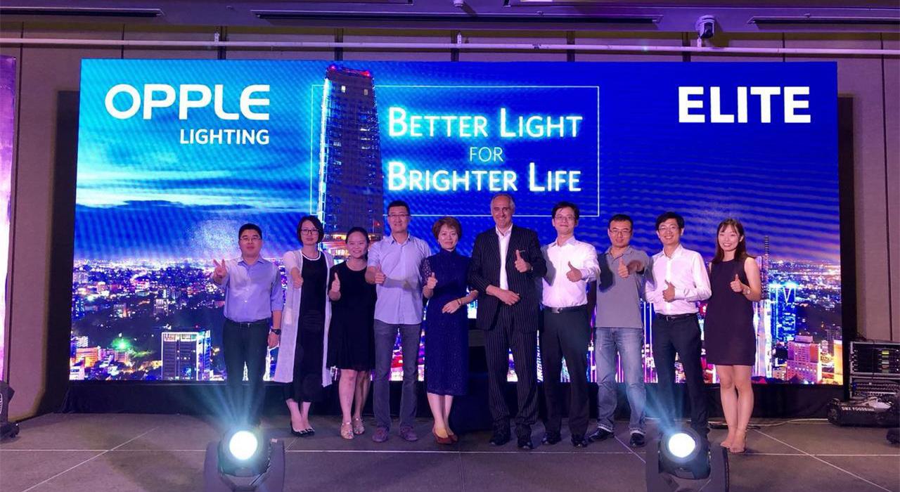 Opple Lighting Global