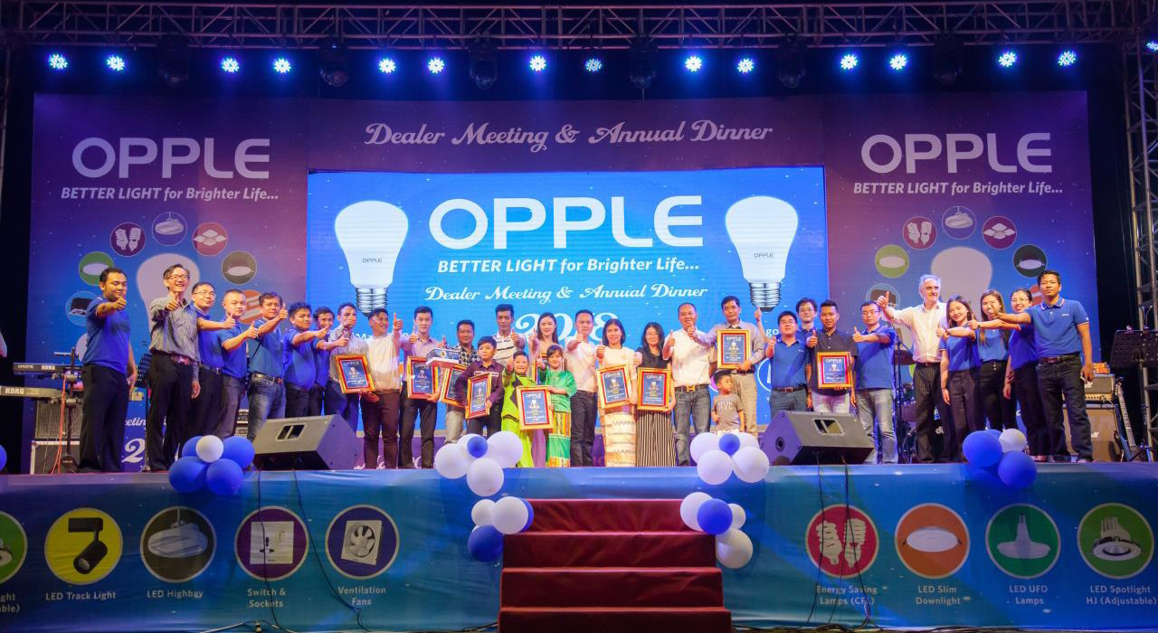 Opple Lighting Global