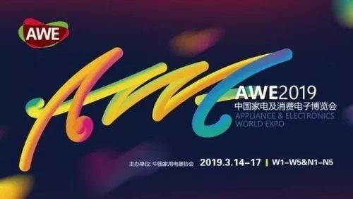 See Beyond: OPPLE Lighting Exhibits at AWE, Winning HUAWEI HiLink