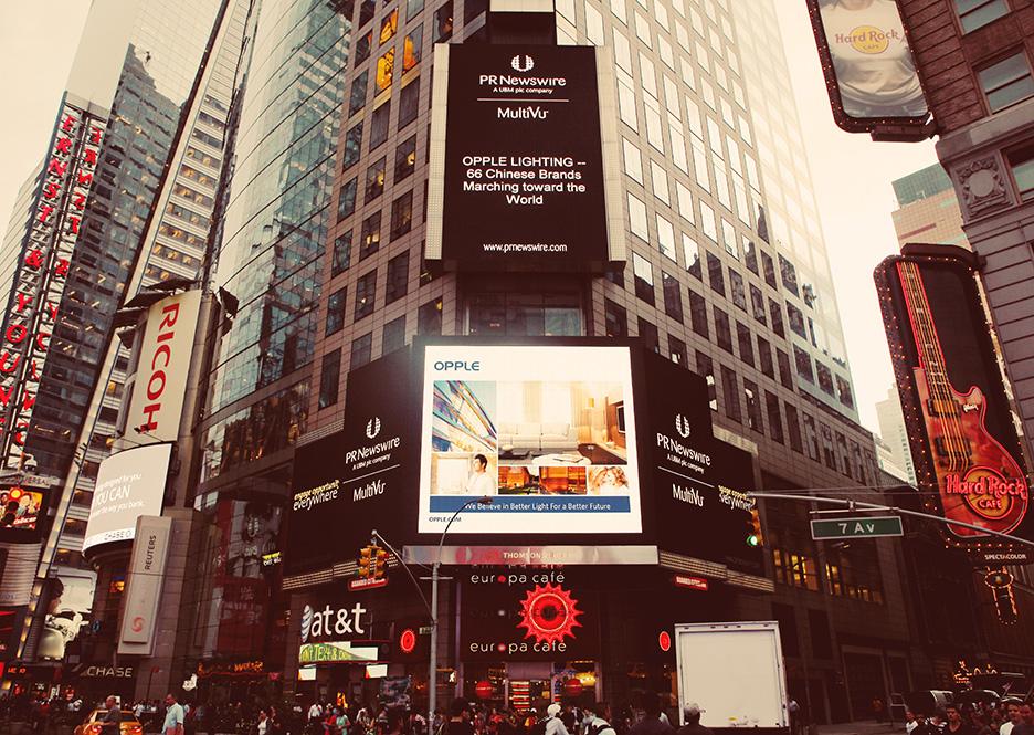 Opple Lighting Lights Up Times Square | OPPLE Lighting Global