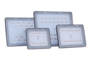 Led outdoor light opple lighting global led flood light ecomax mozeypictures Choice Image